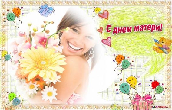 Изображение - Поздравление в открытках с днем матери 71207_203568