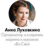 Nimses и украинские бренды
