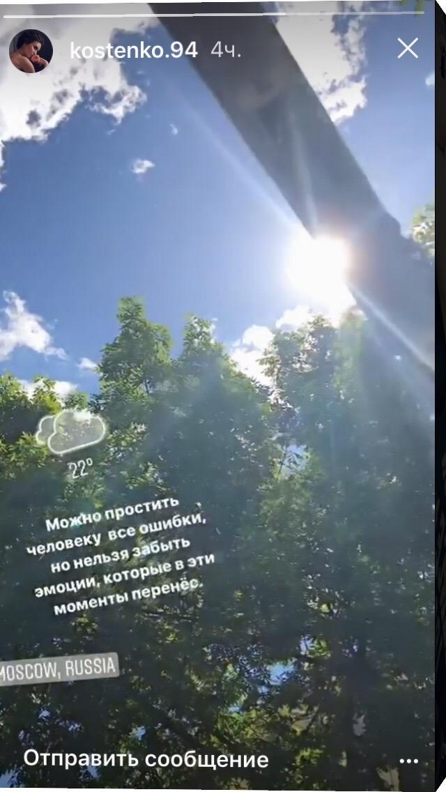 Дмитрий Тарасов разочаровал Анастасию Костенко: новая пассия скандального футболиста намекнула на расставание (ФОТО) - фото №1