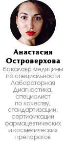 Волшебный крем Зорька для лица. Полезный лайфхак - фото №7