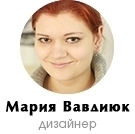 Как редакция ХОЧУ.ua перевоплотилась в суперагентов, чтобы взломать сейф: впечатления от квеста THE LOST BANK - фото №5
