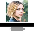 5 книг, которые помогают кардинально изменить себя: рецензии редакции - фото №10