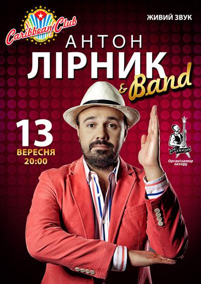 Выходные в Киеве: афиша мероприятий - фото №2
