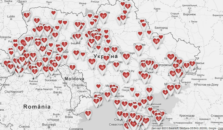 Названы топ 10 романтических мест Украины - фото №1