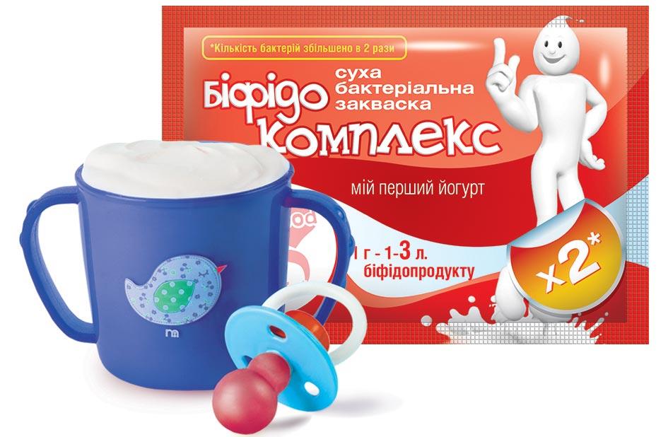 Домашний йогурт - секрет крепкого иммунитета - фото №2