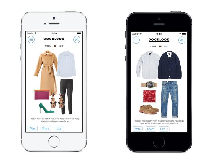 приложение где по фотографии можно найти одежду написанное