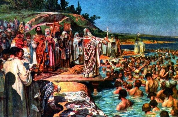 крещение руси праздник