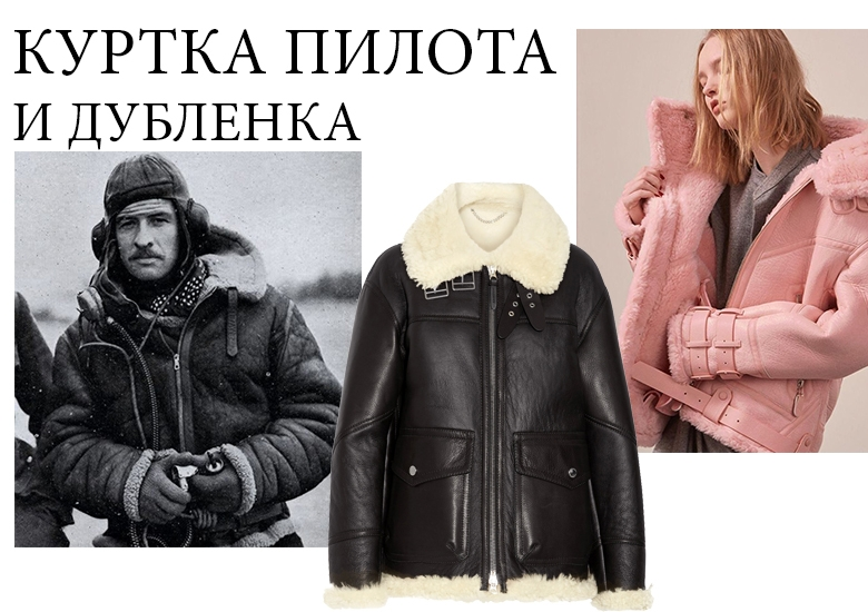 Модные дубленки тренды зимы 2017/18 фото