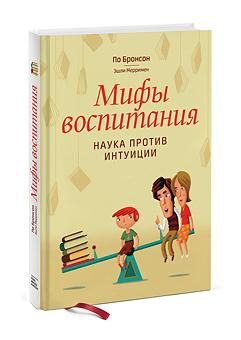 Книги-подарки для детей и их родителей на Новый год 2014 - фото №10