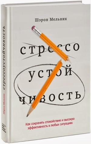 Книга вместо валентинки: что подарить на День Валентина - фото №8