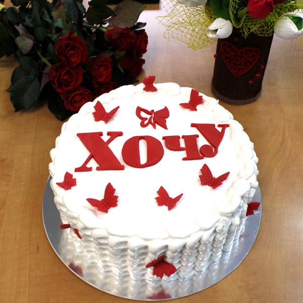 Сегодня портал ХОЧУ празднует свой 8-й День рождения! - фото №1