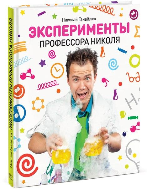 Книги-подарки для детей и их родителей на Новый год 2014 - фото №4
