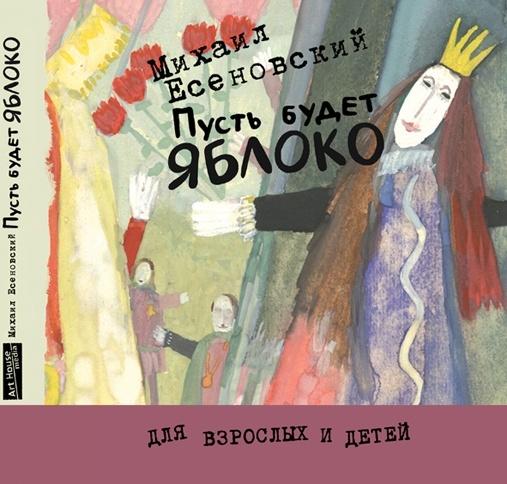 Женский роман: какого вкуса книжная любовь? - фото №1