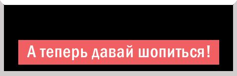Дневник стиля: основатель фестиваля и движения В поисках MADE IN UKRAINE Юля Савостина