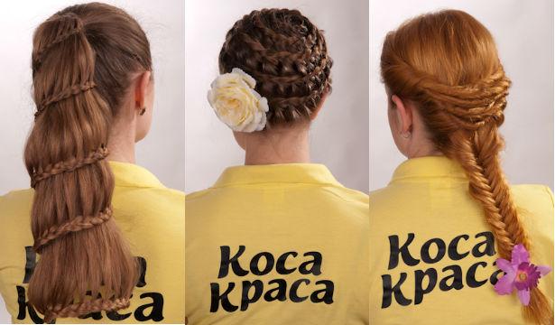 Красота на скорую руку: обзор экспресс-салонов Киева - фото №2