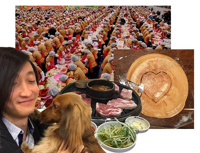 еда в корее фото