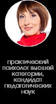 Как женщине стать мудрым лидером - фото №1