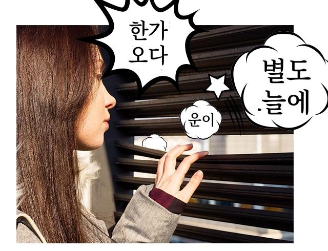 иностранцы в корее