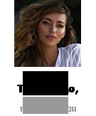 Свадебное платье для Регины Тодоренко. Спецпроект (эскизы+комментарии стилиста) - фото №22