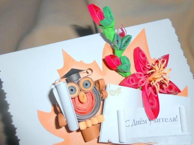 открытки учителю