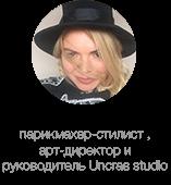 #ReStyle со «Всі.Свої»: голосуй за новый образ для Лилии Рожнив