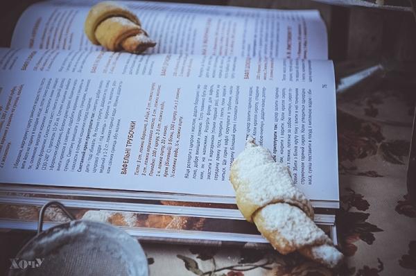 рогалик рецепт пошаговый