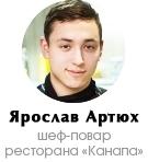 Икра, улитки, устрицы и трюфели: украинские продукты, о которых мы не знали - фото №1