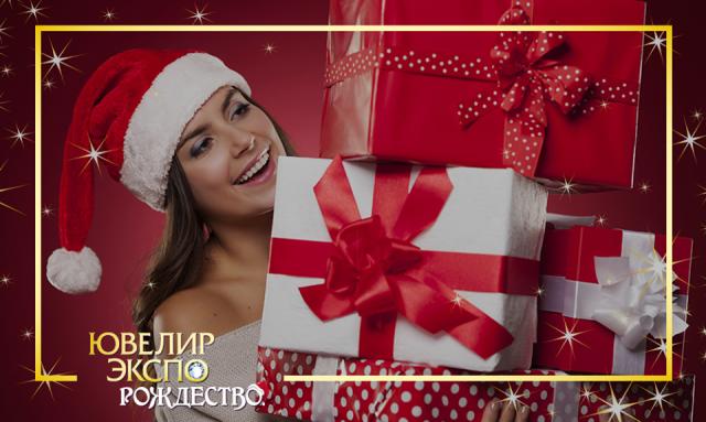 Куда пойти на выходных в Киеве: 16 и 17 декабря - фото №3