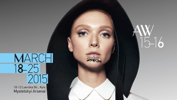 Чего ожидать от Украинской Недели Моды этой весной - фото №4