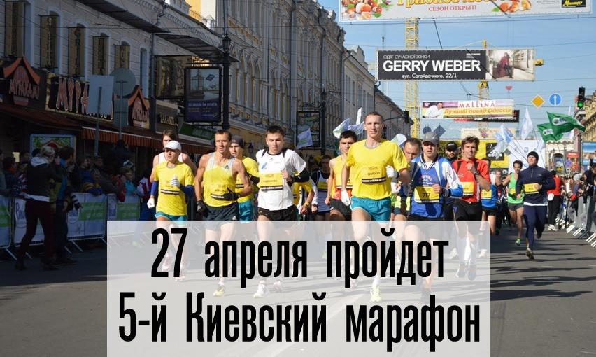 Где и как в Киеве провести выходные 26-27 апреля - фото №18