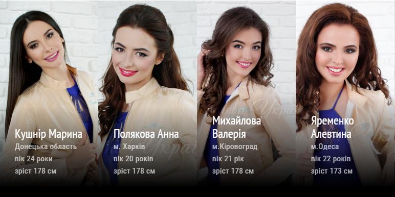 Королева Украины 2016: красавицы отвечают на вопросы - фото №18