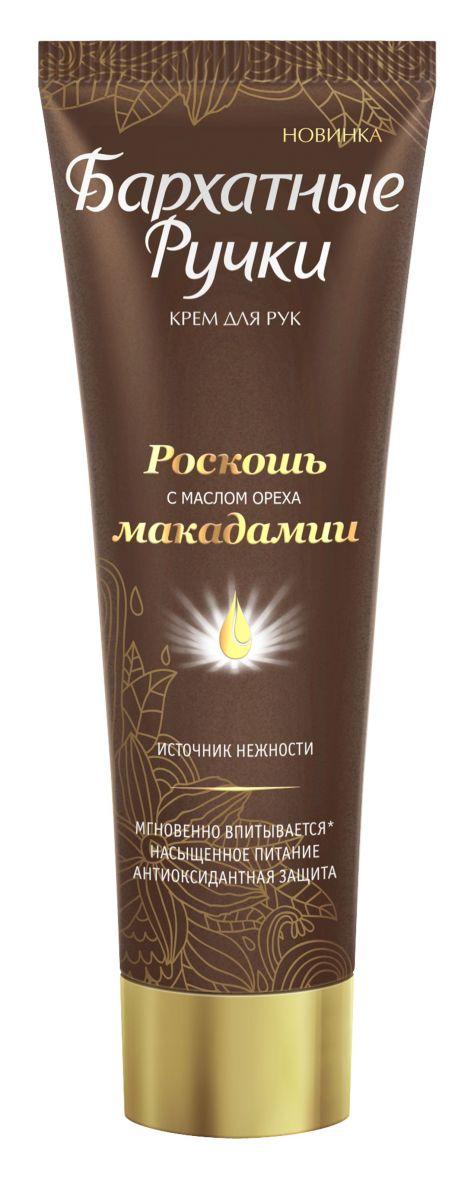 Самые полезные масла для тела в зимний сезон - фото №14