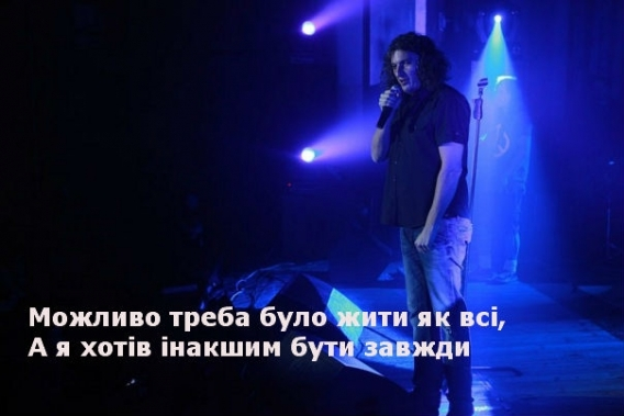 Как жил Кузьма Скрябин: 8 мудрых цитат  артиста - фото №1