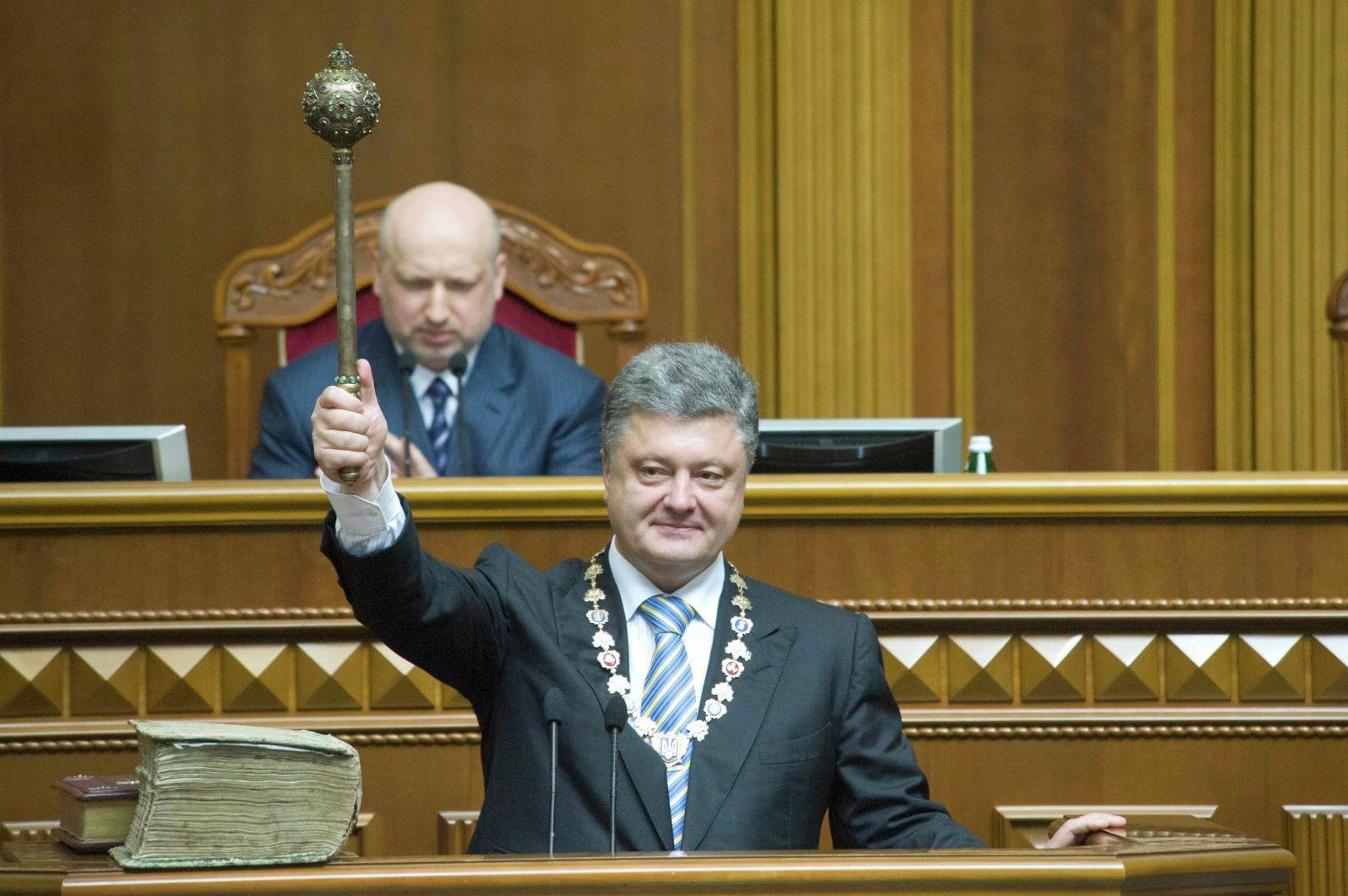 Петр Порошенко - фото №2