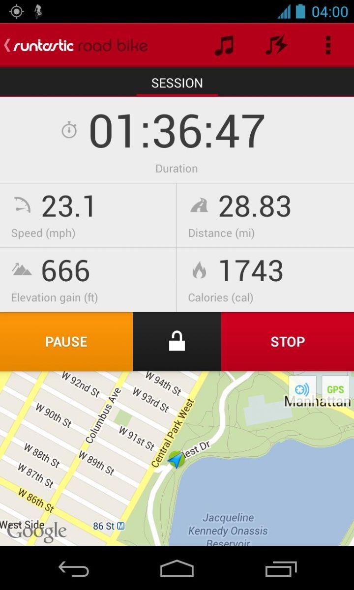 Мобильные приложения для велосипедистов - фото №2