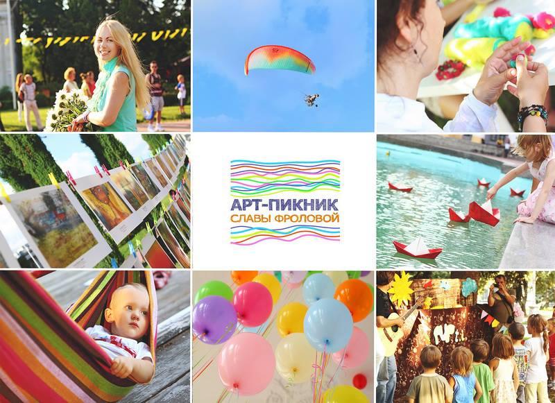 Выходные в столице: концерт Океана Эльзы, UkraиnkaFEST и Красочный забег - фото №2