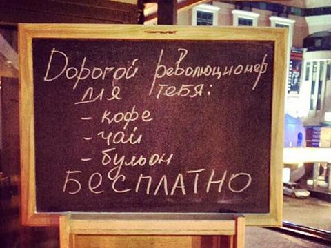 Места, которые приобрел Киев, благодаря событиям на Майдане - фото №6