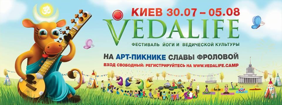 Выходные в столице: Відкрита ніч, Kyiv Market и В поисках Made in Ukraine - фото №8