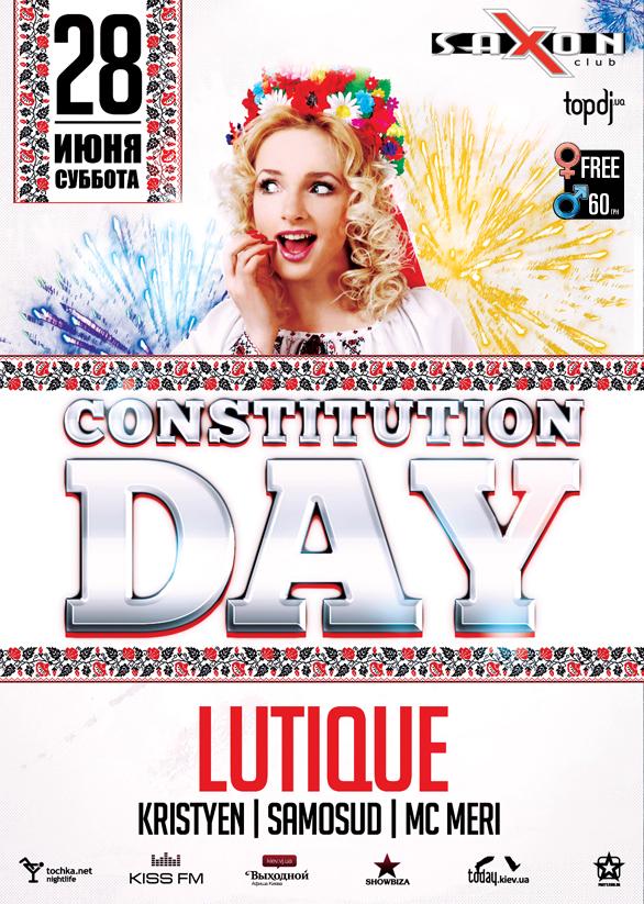 10 способов отпраздновать День Конституции - фото №5