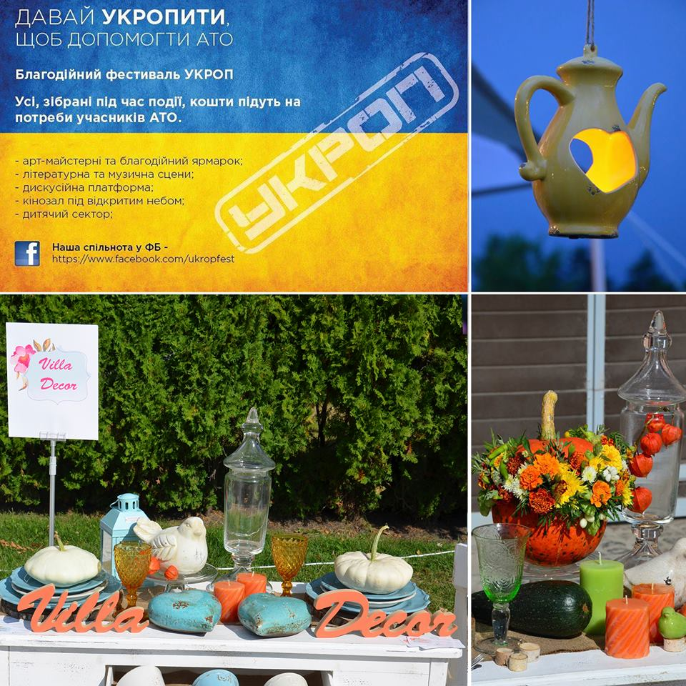 Где провести выходные: 1-2 ноября в Киеве - фото №10