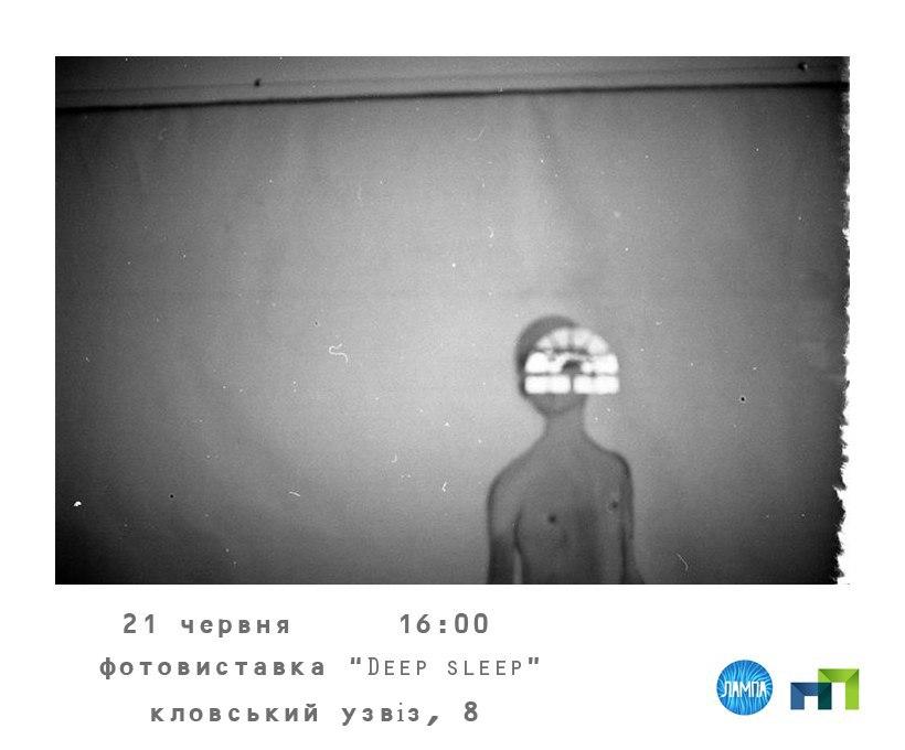 Выходные в столице: концерт Океана Эльзы, UkraиnkaFEST и Красочный забег - фото №8