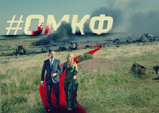 Одесский кинофестиваль 2014: красная дорожка и церемония открытия - фото №1