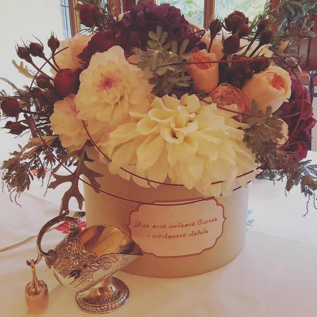 оля полякова подарок на годовщину свадьбы