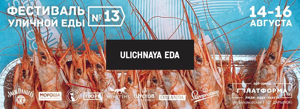 Где провести выходные: 15-16 августа в Киеве: самые увлекательные события столицы - фото №2