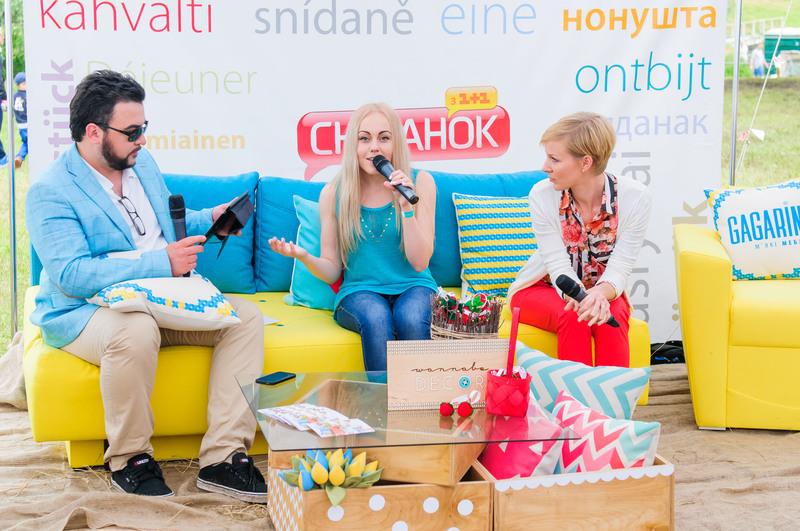 Руслан Сеничкин и Марина Леончук провели выходные на Празднике первой клубники - фото №5