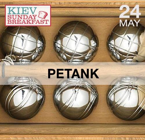 В Мариинском парке пройдет пикник Kiev Sunday Breakfast - фото №4