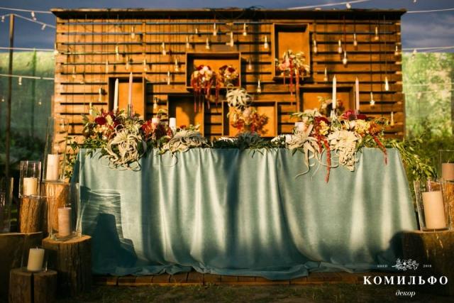 свадьба декор саша дергоусова