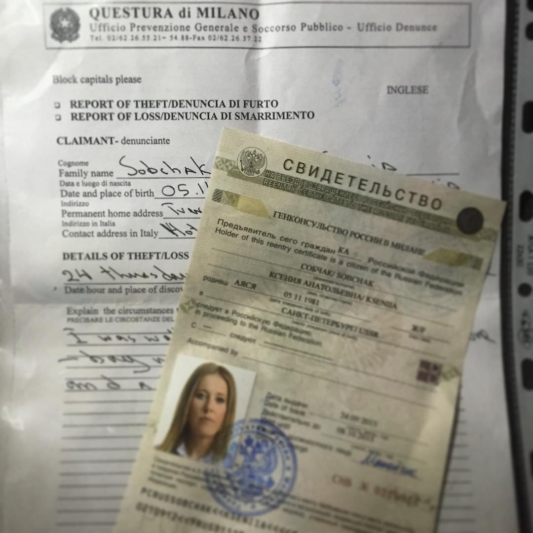 У Ксении Собчак украли паспорт