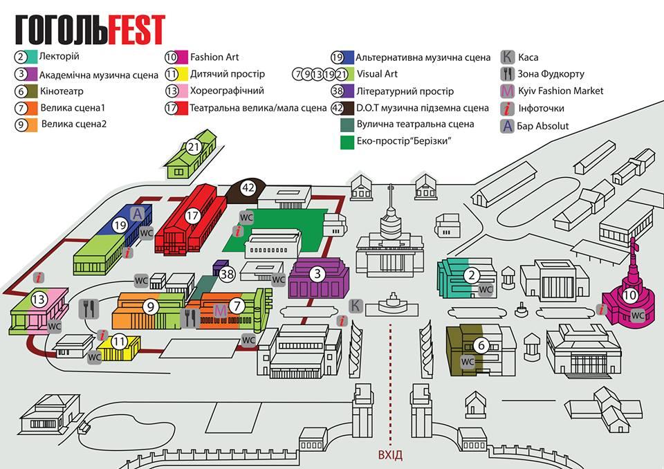 Карта ГОГОЛЬFEST 2015