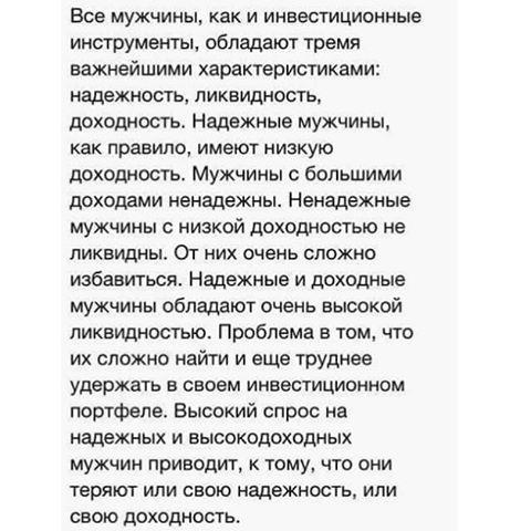 Ксения Собчак рассказала, почему сложно найти надежных мужчин с хорошим доходом - фото №1